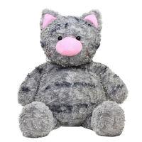 Мягкая игрушка Кот Cody 51 см