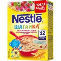 Nestle terci Pas multicereale cu lapte căpșună, zmeură și măr, 220 gr