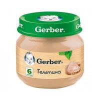 Gerber пюре из телятины, 6+ мес, 80 гр