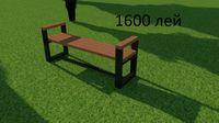 Стол для отдыха + скамейки