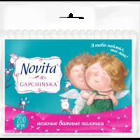 Палочки с хлопком Новита Гапчинская, 200 шт.