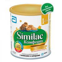 Similac Comfort 1 молочная смесь, 0-6мес. 375г