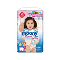 Подгузники-трусики для девочек Moony L (9-14 kg) 50 шт