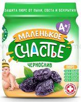 """""""Маленькое счастье"""" Пюре из чернослива 90 gr. (4m+)"""