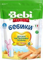 """Bebi Детское растворимое печенье """"Бебики"""" без глютена 180gr.(6+)"""
