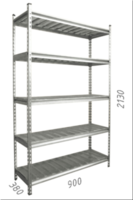 купить Стеллаж оцинкованный металлический Gama Box  900Wx380Dx2130H мм, 5 полки/МРВ в Кишинёве