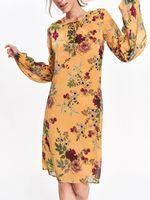 Платье TOP SECRET Желтый