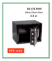 Ferocon БС-17Е.9005