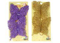 Набор бабочек 2шт с блестками