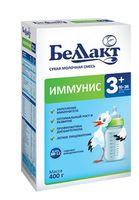 БЕЛЛАКТ ИММУНИС 3 + молочная смесь