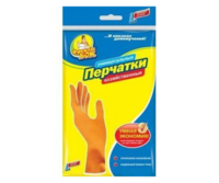 Перчатки Фрекен Бок хозяйственные, L