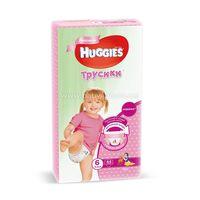 Huggies Трусики Girl 6 (16-22 кг.) 44 шт.