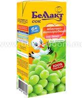 Беллакт Сок яблочно-виноградный 200 мл. (6 м. +)