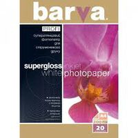 A4 200g 20p Profi High Glossy Inkjet Photo Paper Barva