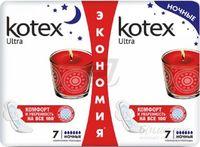 Прокладки для критических дней Kotex Ultra Night 14 шт