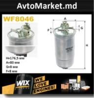 VW 1,9TDI 2000-2005 Фильтр топливный