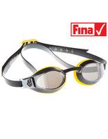 Стартовые очки X-LOOK MIRROR yellow