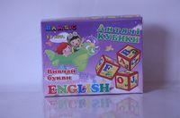 Кубики 12 пластм. English, арт. 315