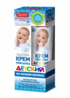 Fito Крем-присыпка на козьем молоке 45мл