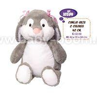 Artesania Beatriz 10594 Мягкая игрушка Кролик 42 см