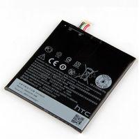 Аккумулятор HTC Desire 728 (original )