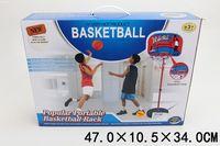 Напольный баскетбол