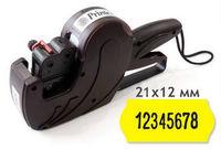 Printex Z8