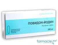 Povidon-iodin supp. 200 mg N14 (FP) (antiseptic ginecologic)