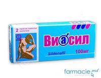 Виасил, табл. 100 мг № 2 (силденафил)