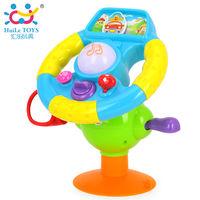 Huile Toys Руль интерактивный