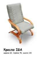 Кресло IGA