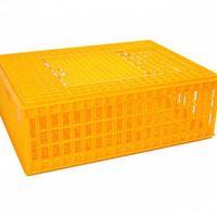 Ящик желтый для транспортировки птицы и животных