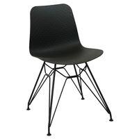 купить Пластиковый стул, хромированные металлические стопы 490x490x790 мм, черный в Кишинёве