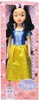 Păpușa Bambolina Mary Princess (BD2001E)
