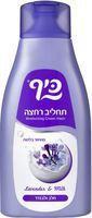 cumpără Keef Lăptișor-gel pentru corp Lavandă (750 ml) 823817 în Chișinău