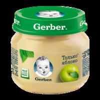 Pireu Gerber de mere (4+ luni), 80g