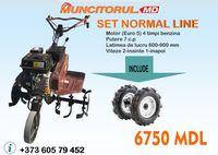 A Mотоблок WORKer HB 700 NORMALINE