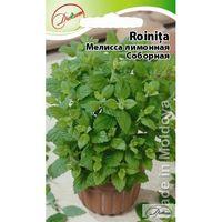cumpără 1209 99 990 Seminte de Roinita 0.2 gr în Chișinău