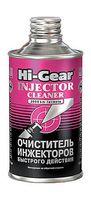 Очиститель инжекторов быстрого дейс. (на 60 л) 325 мл, HG3216