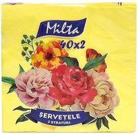 MILTA Салфетки столовые Milta 33x33см 2-сл., 40 штук желтые