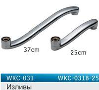 купить Гусак изогнутый смесит. Zegor WKC-031  L=25см в Кишинёве