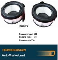 M110671 Фильтр салона BMW 3 E36 1.6-3.2i 90-