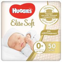 Подгузники Huggies Elite Soft 0 (< 3,5 кг) 50 шт
