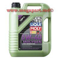 купить Масло 5W-40 Molygen (5L) Liqui Moly (5W40) в Кишинёве
