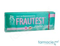 """""""Тест для определение беременности """"""""Frautest Double control"""""""" N2"""""""
