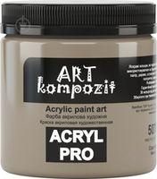 Акриловая краска (507) ART Kompozit, 430 мл