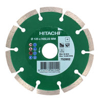 Диск алмазный d125x22,2x7mm UNIVERSAL DS HITACHI-HIKOKI