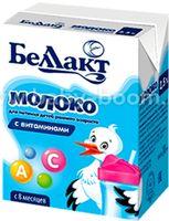 Беллакт Молоко питьевое стерилизованное  обогащенное витаминами А и С 2,5 % (200 мл.)