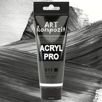 Краска акриловая Art Kompozit, (511) Серая темная 75 мл