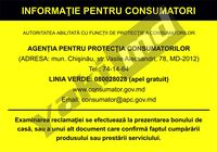 """Наклейка """"Protecția consumatorului"""""""